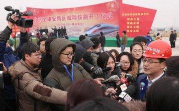 Work on Beijing-Xiongan rail transit begins