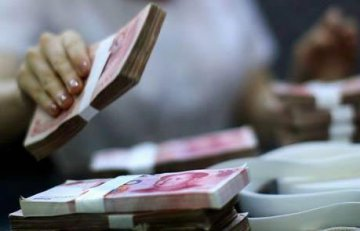 ​Chinas prudent monetary policy to remain neutral in 2018