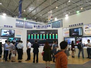 Foxconns IPO effort makes new progress