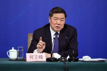 ​Minister: China achieves all-round development in 2017