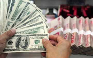 Chinas forex reserves drop in February