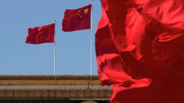 Chinas structural reform clears way for tax cuts: CICC