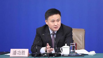 Chinas forex reserves to keep basically stable: central bank