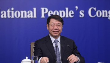 China to introduce property tax legislation