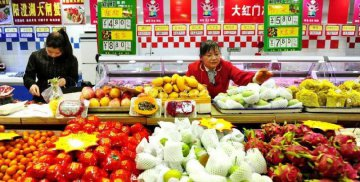 Chinas CPI up 2.9 pct in February