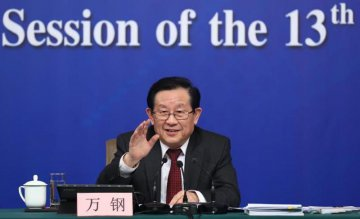 Chinese market welcomes global EV products: minister