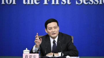 ​Debt level at Chinas central SOEs under control: regulator