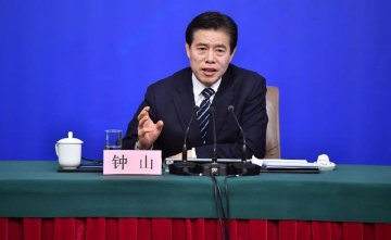 China to push forward Belt and Road cooperation: minister