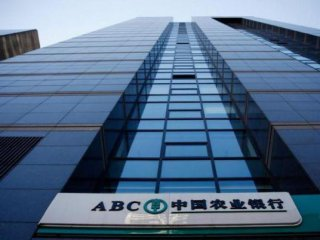 Agricultural Bank of China reports higher profit in 2017