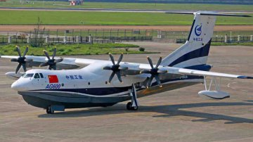 Chinas AG600 aircraft to attempt first water takeoff in 2nd half of 2018