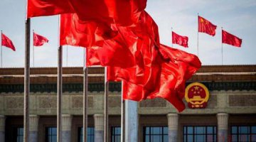 China to form banking and insurance regulatory commission