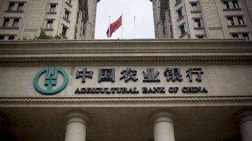 Agricultural Bank of China shares surge on record financing plan