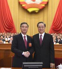 Wang Yang elected chairman of Chinas top political advisory body