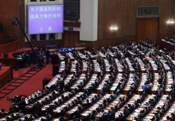 China unveils cabinet restructuring plan