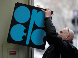 ​OPEC continues pumping less oil over past 5 months