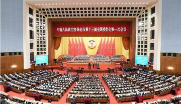 Chinas top political advisory body concludes annual session