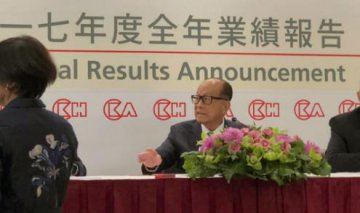 Hong Kong tycoon Li Ka-shing announces retirement