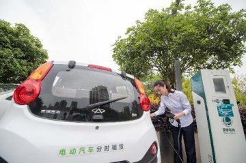 ​More policies expected to foster growth of green vehicles