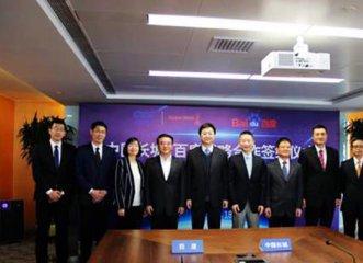 China GreatWall, Baidu join hands to build AI platform