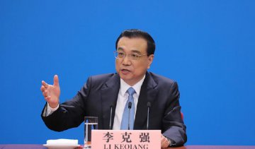 China capable of forestalling systemic risks: Premier Li