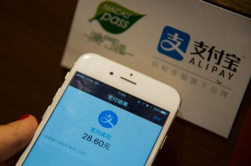 China toughens supervision on third party payment
