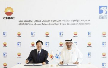 PetroChina acquires stakes in two UAE offshore concessions