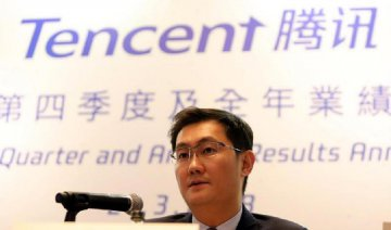 ​Tencent profit up 74 pct in 2017