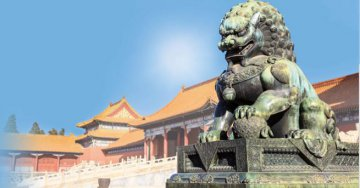 China Outlook: What does China's 'new era' mean for Chinas FDI&ODI