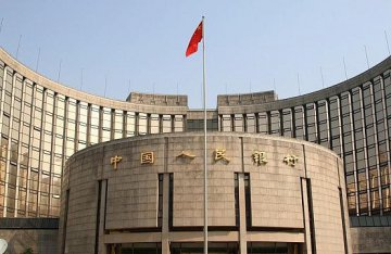 Chinas open market operation rates slightly up after Fed raise rate