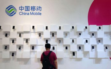 ​China Mobiles revenue, profits up in 2017