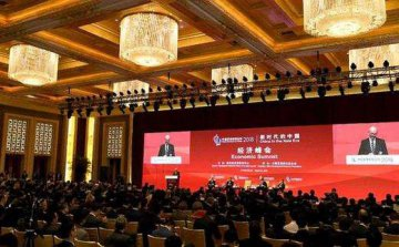 Experts discuss four decades of reforms, opening-up