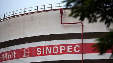 Sinopec Group reports a 10.1% in net profit for 2017