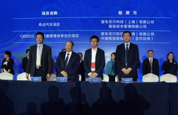 Chinese NEV start-up Singulato to invest big in Suzhou