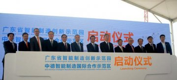 Sino-German intelligent manufacturing cooperation park starts operation