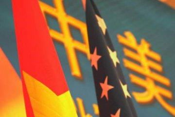 U.S. punitive tariffs against China, a self-defeating gamble
