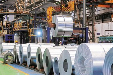 ​China to launch inspection to prevent low-quality steel, excess capacity
