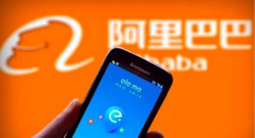 Alibaba acquires food delivery startup Ele.me