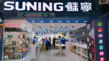 MSCI: Suning.com reports 498.02 percent surge in net profits for 2017