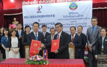 China, Laos sign MoU on intellectual property cooperation