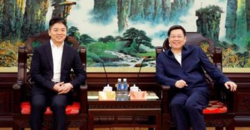 JD to make $1.6b technology investment in Hunan