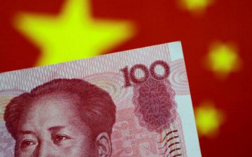 Chinas fiscal revenue up 13.6 pct in Q1