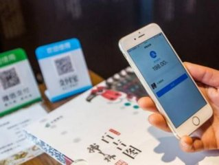 ​Alipay fined for misleading advertising