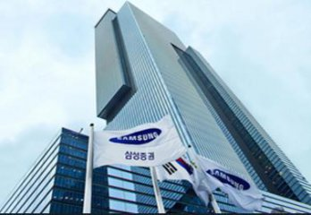 S.Koreas FSS launches inspection into Samsung Securities over ghost stocks