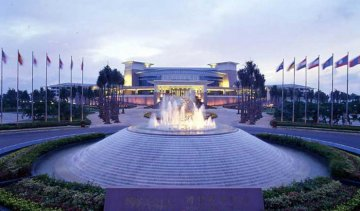 Boao delivers expectation to all-round opening-up