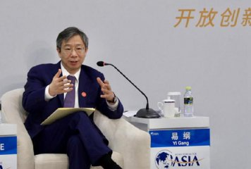 Central bank governor gives details, timetable on financial opening-up