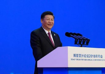 Xi: China to enhance environment for foreign investment