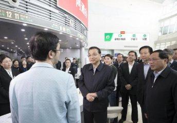 Premier Li urges Shanghai to further improve business environment