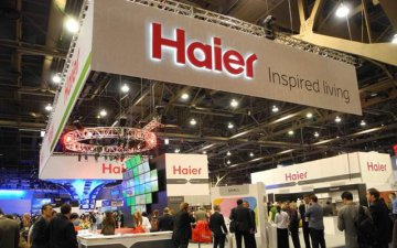 Qingdao Haier unveils plan to go public in Germany