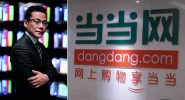 Tianhai Investment to acquire dangdang.com for RMB 7.5 billion