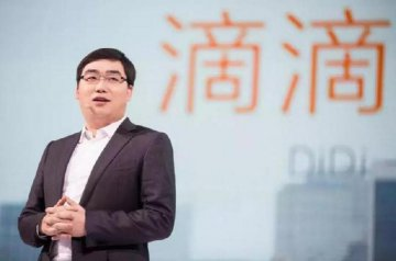 Ride-hailing provider Didi enters food-delivery sector